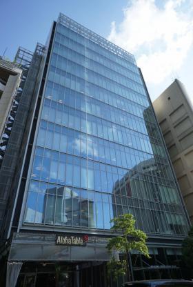 AKASAKA ENOKI-ZAKA BUILDING(旧赤坂榎坂森ビルの外観写真