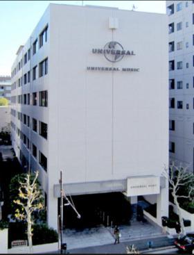 青山一丁目ビルの外観写真