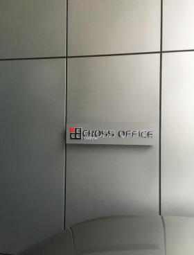 クロスオフィス渋谷の内装