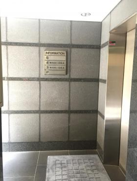 双鶴八重洲ビルの内装