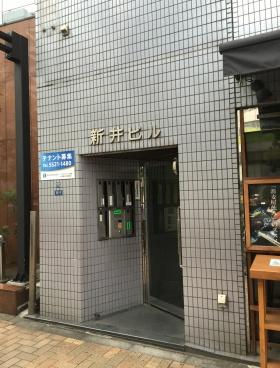 新井ビルの内装