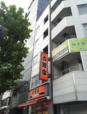 木村実業第3ビルの外観写真