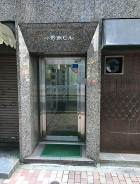小野商ビルの内装