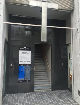 日本橋Tビルのエントランス