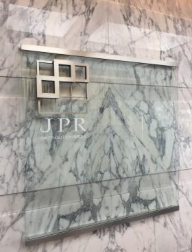 JPR市ヶ谷ビルその他写真