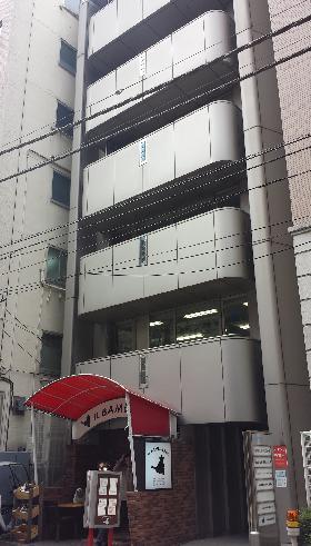 日本橋浜町2丁目ビルの外観写真