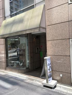 東京風月堂ビルのエントランス