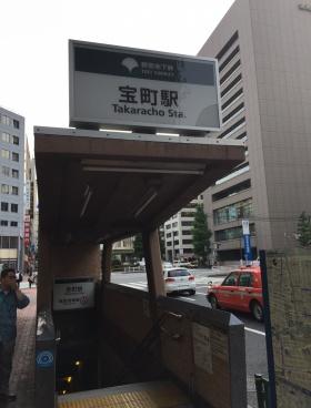 兼松ビルディング別館その他写真