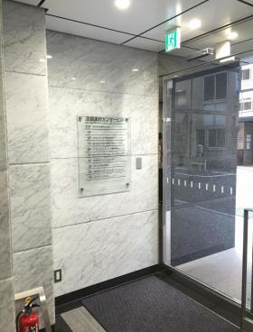 京橋東邦センタービルの内装