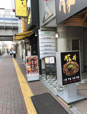 東京モリスビル第2のエントランス
