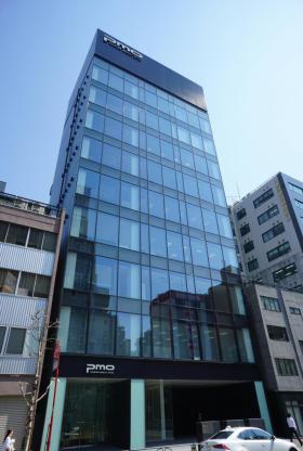 PMO八丁堀ビルの外観写真