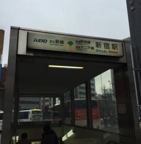 ラウンドクロス新宿その他写真
