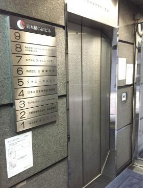 VORT日本橋Ⅰ(日本橋C&I)の内装
