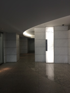 麹町KSスクエアビルの内装