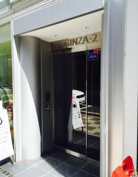 GINZA-2のエントランス