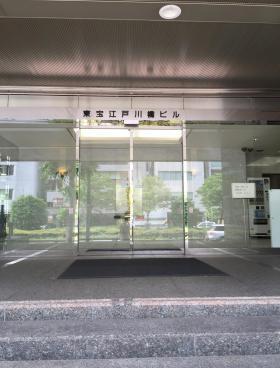 東宝江戸川橋ビルのエントランス