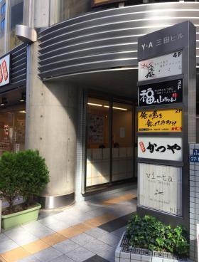 Y・A三田ビルのエントランス