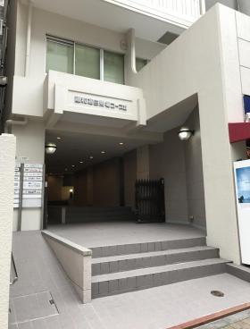 藤和高田馬場コープⅡビルのエントランス