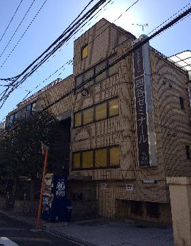 オオタケ第5ビルの外観写真