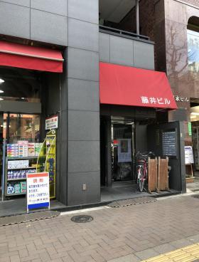 藤井ビルのエントランス