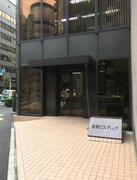 廣瀬第1ビルのエントランス