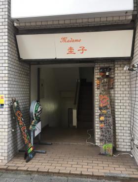 エレメンツ新宿ビルの内装