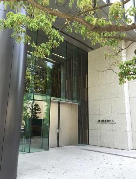 霞が関ビジネスセンターのエントランス