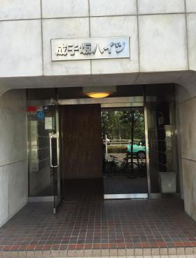 成子坂ハイツビルの内装
