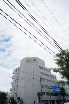 KIPビルの外観写真