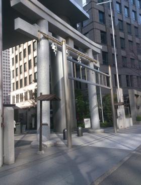 虎ノ門琴平タワーの内装