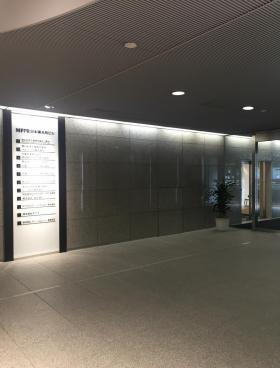 MFPR日本橋本町(旧シオノギ本町共同)ビルの内装