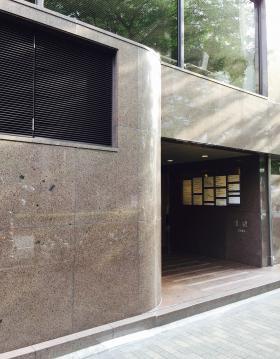 アイオス広尾ビルの内装