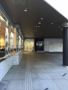 新四curumuビルの内装