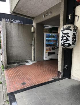 渋谷幸ビルのエントランス