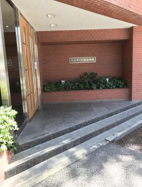 ハイマート渋谷神泉ビルのエントランス