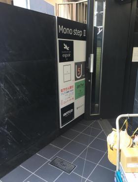 S:vort渋谷神南のエントランス
