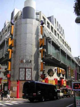 渋谷ビームビルの外観写真