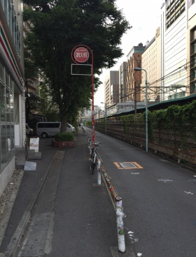 VORT渋谷桜丘(R-SAKURAGAOKA)その他写真