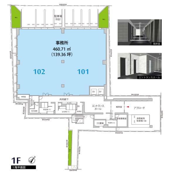 酪農会館ビル 1F 139.36坪(460.69m<sup>2</sup>) 図面