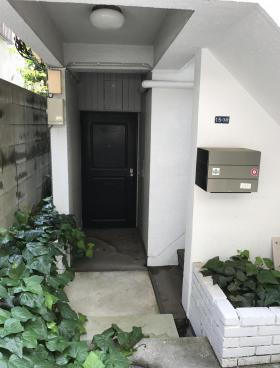 新東京植物園のエントランス