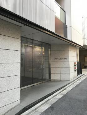 KIMURA BUILDINGのエントランス
