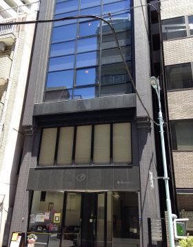 東洋ビルの外観写真