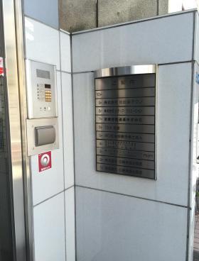 東京リアル宝町ビルの内装
