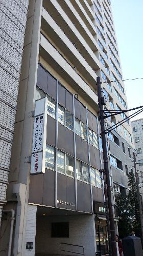 麹町ロイヤルマンションの外観写真