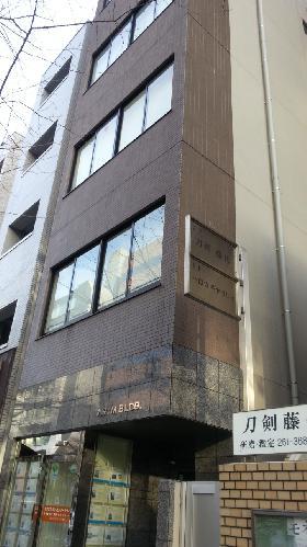 九段YM BLDG.のエントランス