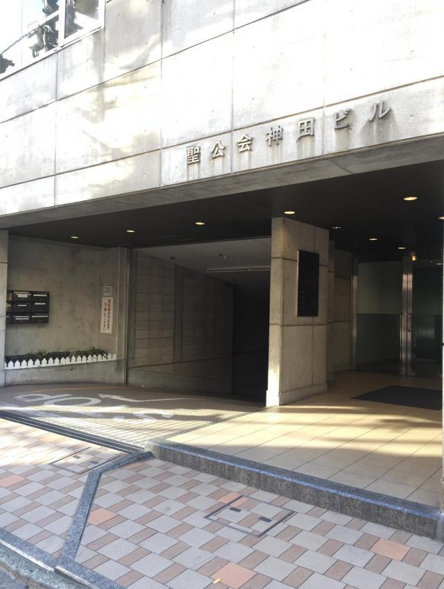 聖公会神田ビルのエントランス 秋葉原の賃貸オフィス・賃貸事務所のオフィスター【officetar