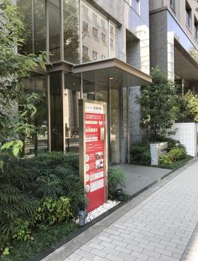 クリエイト紀尾井町ビルのエントランス