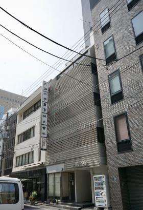 九段丸石ビルの外観写真