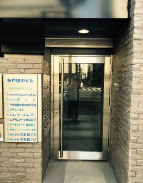 神戸田中ビルのエントランス
