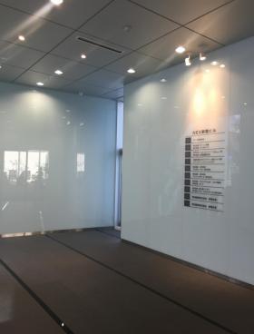 NEX新宿ビルの内装